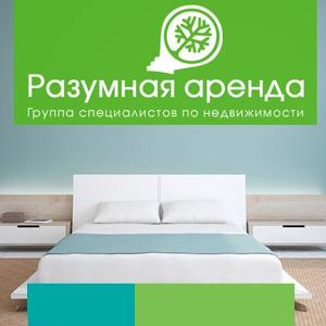 Аренда квартир и офисов Дмитрова