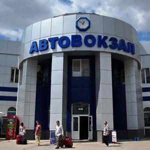 Автовокзалы Дмитрова