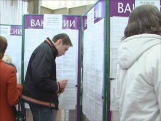 Центры занятости Дмитрова
