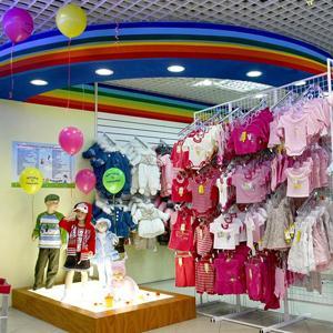 Детские магазины Дмитрова