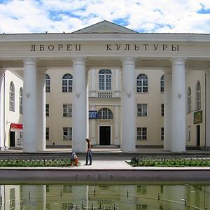 Дворцы и дома культуры Дмитрова
