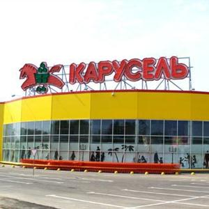 Гипермаркеты Дмитрова
