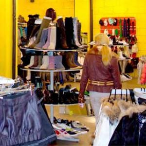 Магазины одежды и обуви Дмитрова