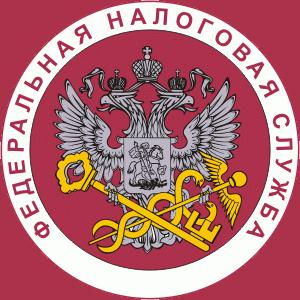 Налоговые инспекции, службы Дмитрова