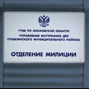 Отделения полиции Дмитрова