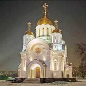 Религиозные учреждения Дмитрова