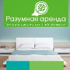 Аренда квартир и офисов в Дмитрове