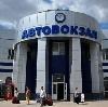 Автовокзалы в Дмитрове