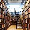 Библиотеки в Дмитрове