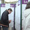 Центры занятости в Дмитрове