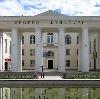 Дворцы и дома культуры в Дмитрове
