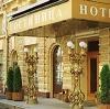 Гостиницы в Дмитрове