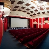 Кинотеатры в Дмитрове