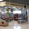Книжные магазины в Дмитрове