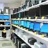 Компьютерные магазины в Дмитрове