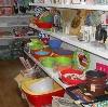 Магазины хозтоваров в Дмитрове