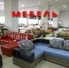 Магазины мебели в Дмитрове