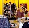Магазины одежды и обуви в Дмитрове