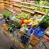 Магазины продуктов в Дмитрове