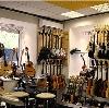 Музыкальные магазины в Дмитрове