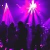 Ночные клубы в Дмитрове