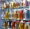 Парфюмерные магазины в Дмитрове