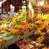 Рынки в Дмитрове