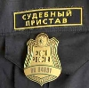 Судебные приставы в Дмитрове