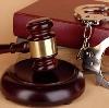 Суды в Дмитрове