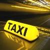 Такси в Дмитрове