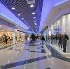 Торговые центры в Дмитрове