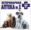 Ветеринарные аптеки в Дмитрове