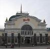 Железнодорожные вокзалы в Дмитрове