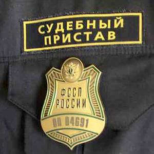 Судебные приставы Дмитрова