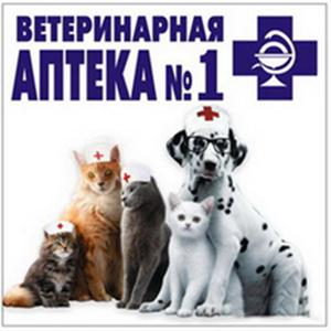 Ветеринарные аптеки Дмитрова